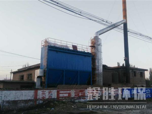 大奖娱乐官方网站_小型燃煤锅炉大奖娱乐官方网站